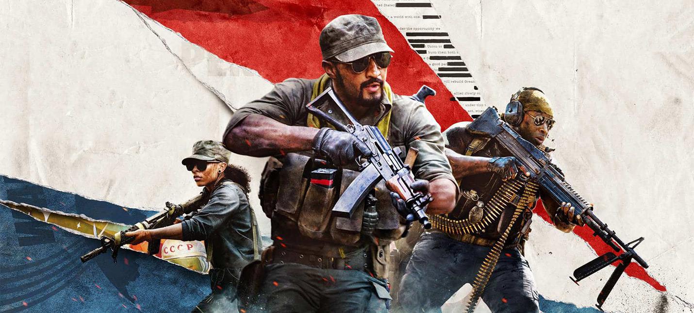 Впечатления после открытой беты Call of Duty: Black Ops Cold War