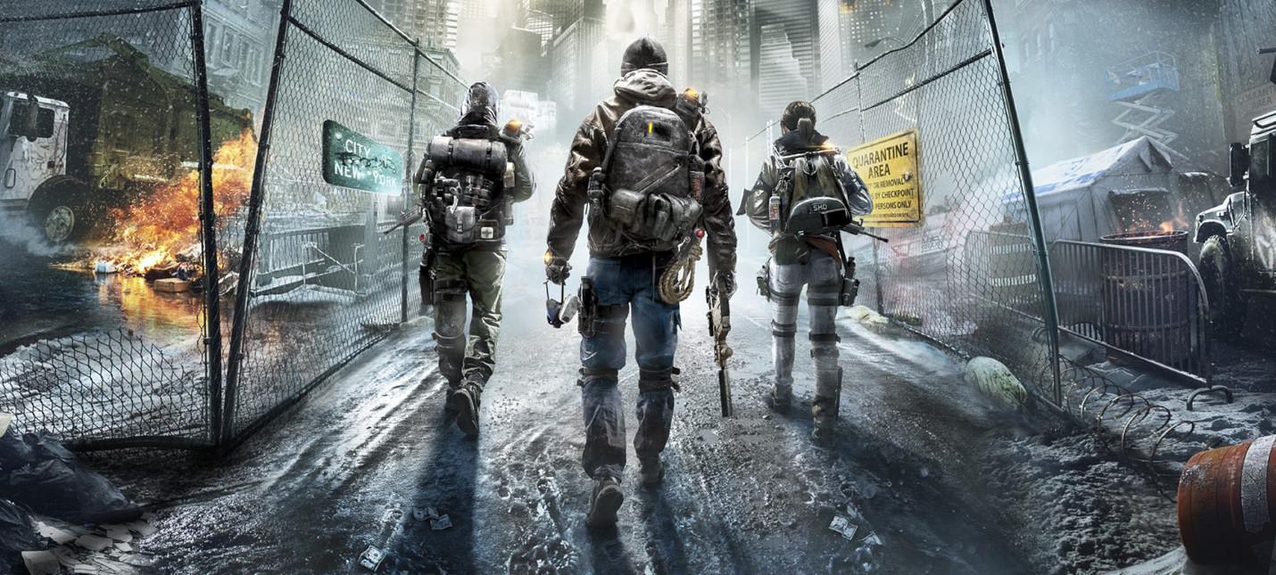 Вакансии Ubisoft Massive работает над новой игрой на движке The Division