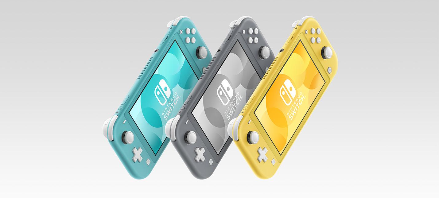 Майкл Пактер Nintendo нужно избавиться от Switch в пользу Switch Lite