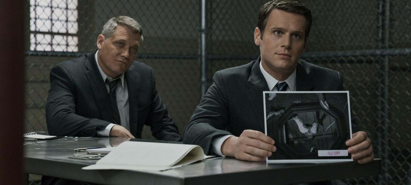 """Дэвид Финчер не уверен, что """"Охотник за разумом"""" получит третий сезон"""
