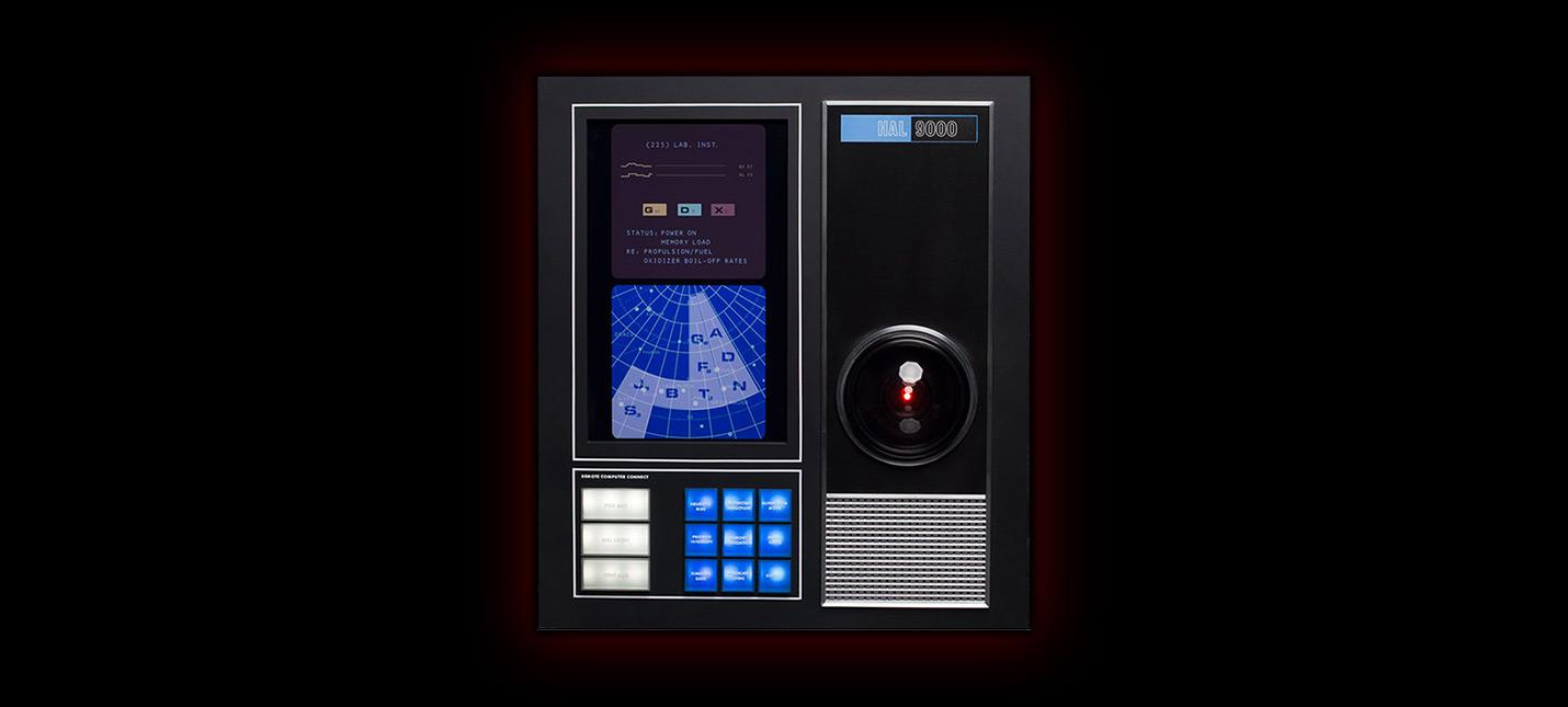 Организаторы краудфандинга для реплики HAL 9000 объявили себя банкротами