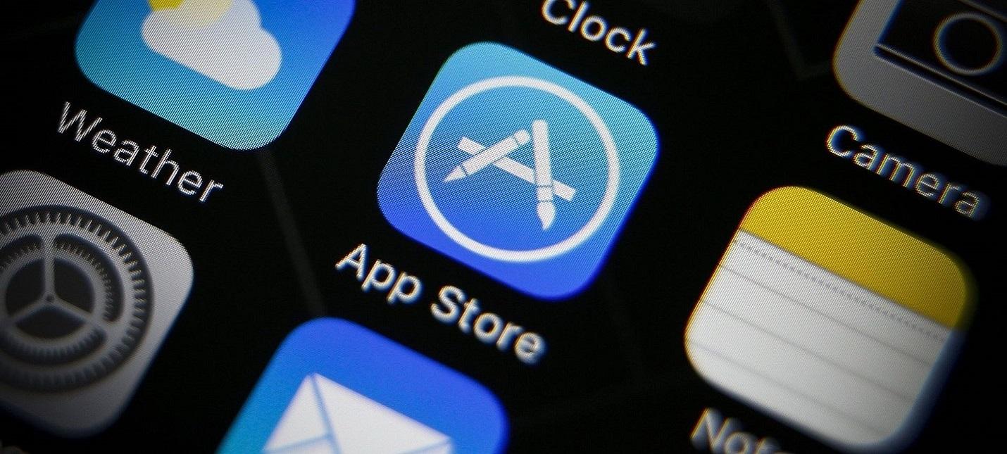 Apple повысит цены в российском App Store и ряде других стран