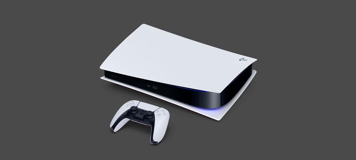 Sony Объем предзаказов PS5 очень значительный
