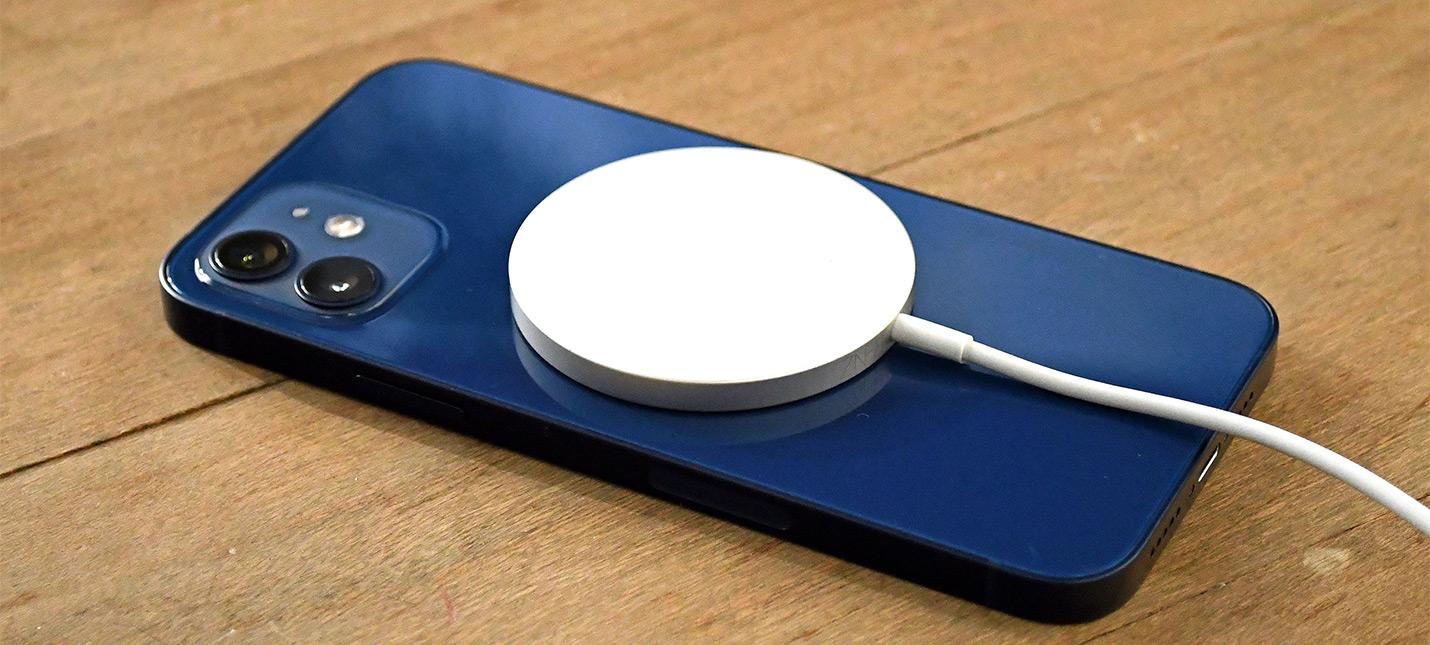 Потертые чехлы и нагрев iPhone 12  возможные проблемы от зарядки MagSafe