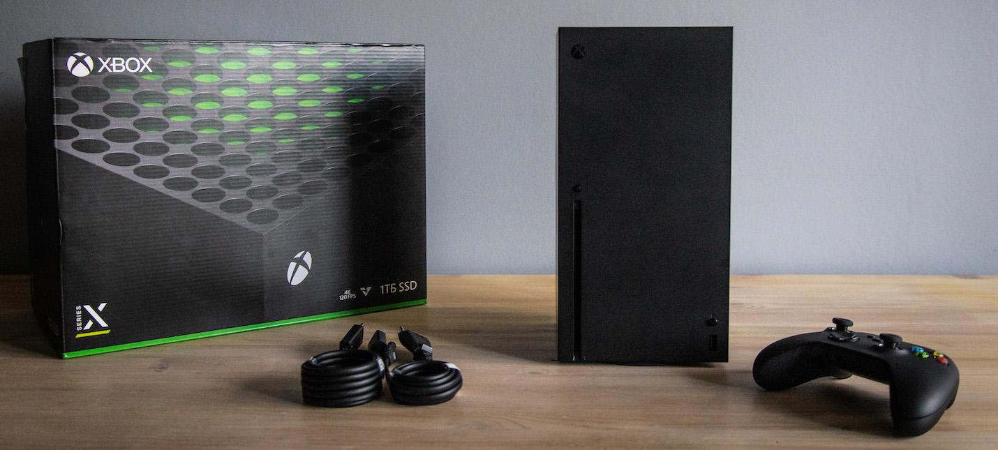 Распаковка нового поколения: Xbox Series X