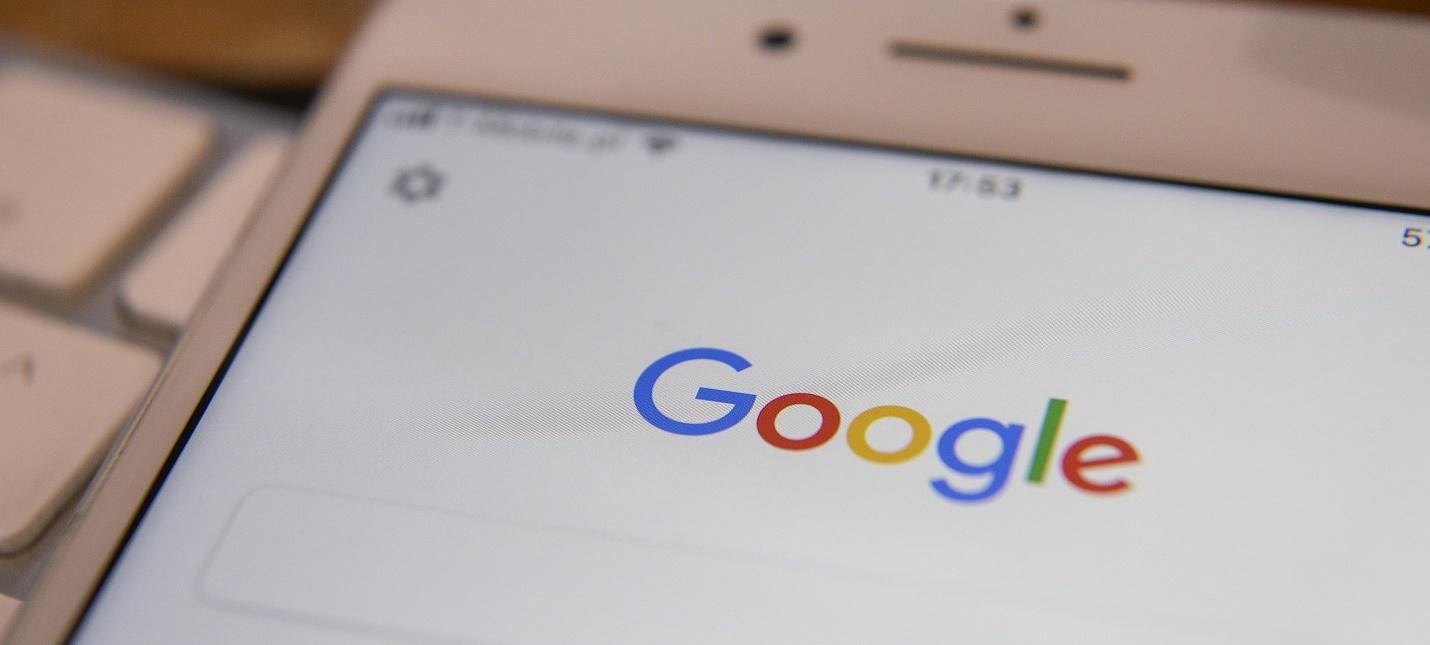 СМИ Apple создает собственный поисковик на замену сервиса от Google