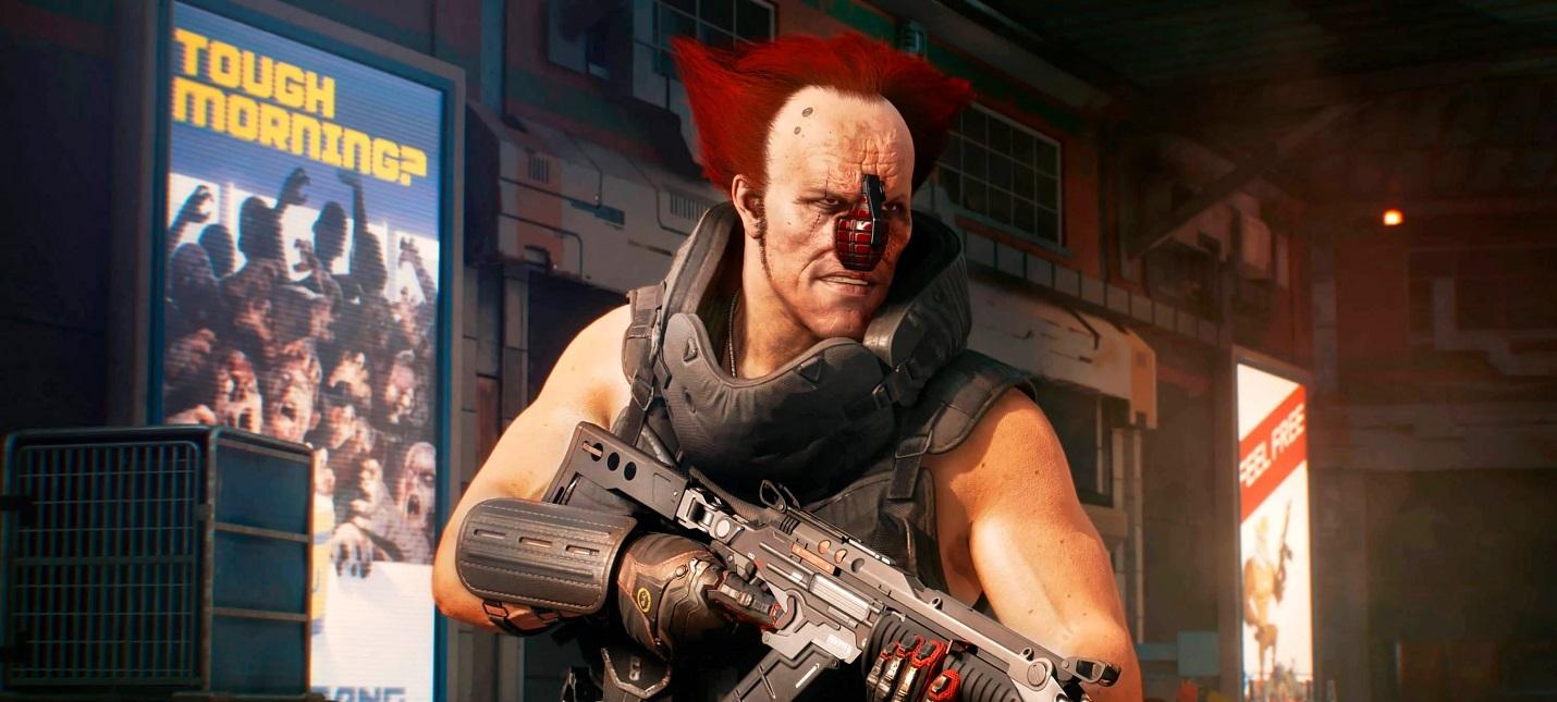 90 разработчиков Cyberpunk 2077 узнали о переносе игры вместе с геймерами