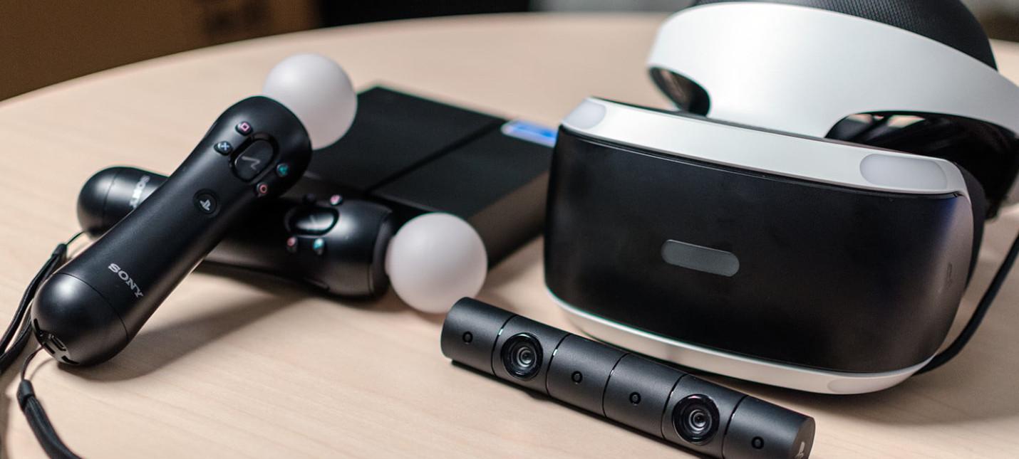 Sony будет бесплатно раздавать адаптеры для подключения PS VR к PS5