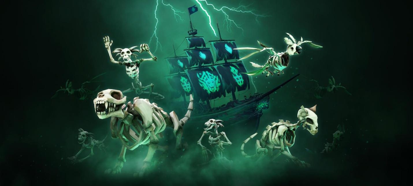Для Sea of Thieves вышел апдейт Fate of the Damned с питомцами-скелетами и меню событий