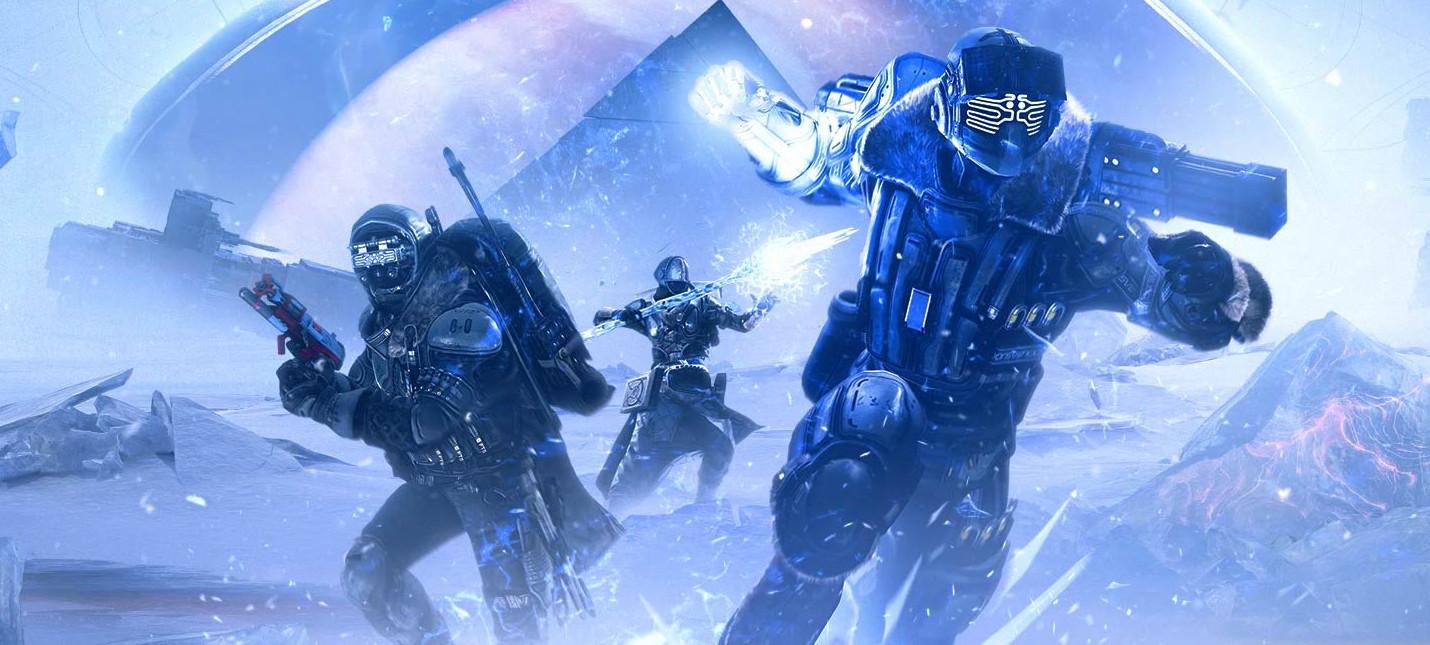 Релизный трейлер Destiny 2 Beyond Light