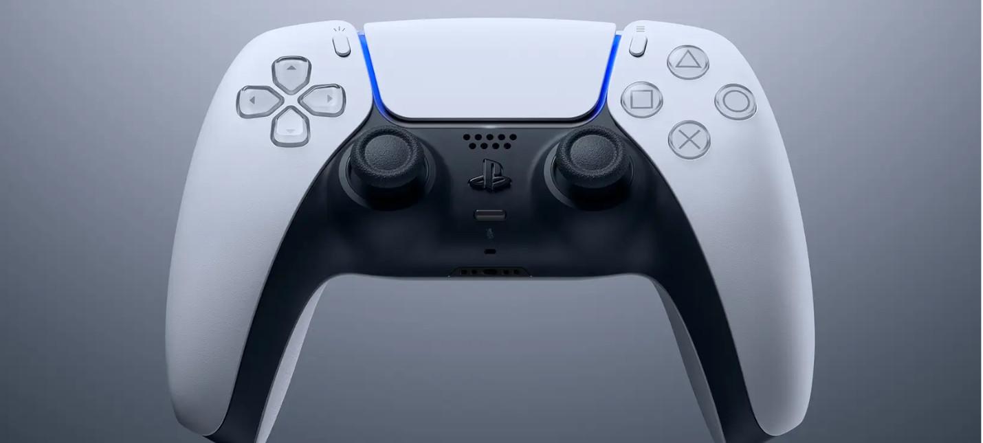 Sony рассказала о функциях PS5, которые помогут людям с ограниченными возможностями