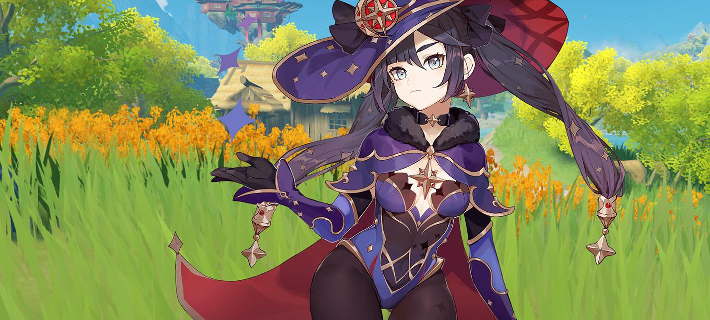 Патч Genshin Impact версии 1.1 добавит в игру 4 персонажа, репутацию и первое сезонное событие