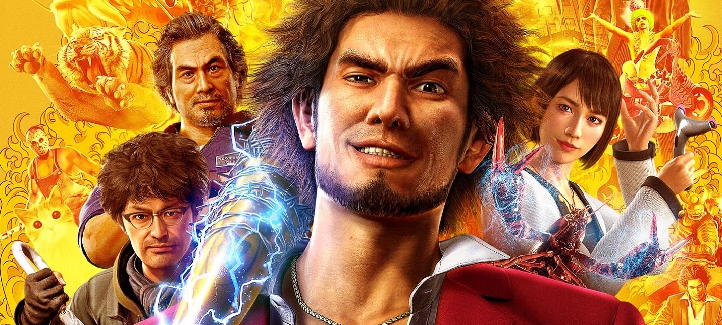 Yakuza: Like a Dragon может стать первой игрой в серии с субтитрами на русском