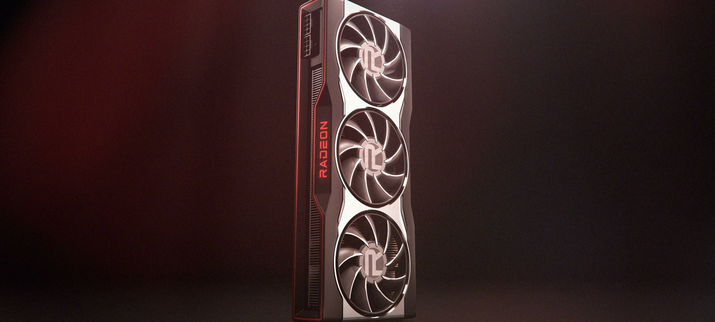 AMD расскажет о трассировке лучей и аналоге DLSS до выхода Radeon RX 6000