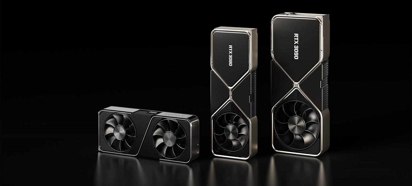 Слух: NVIDIA перенесла старт продаж RTX 3060 Ti на 2 декабря