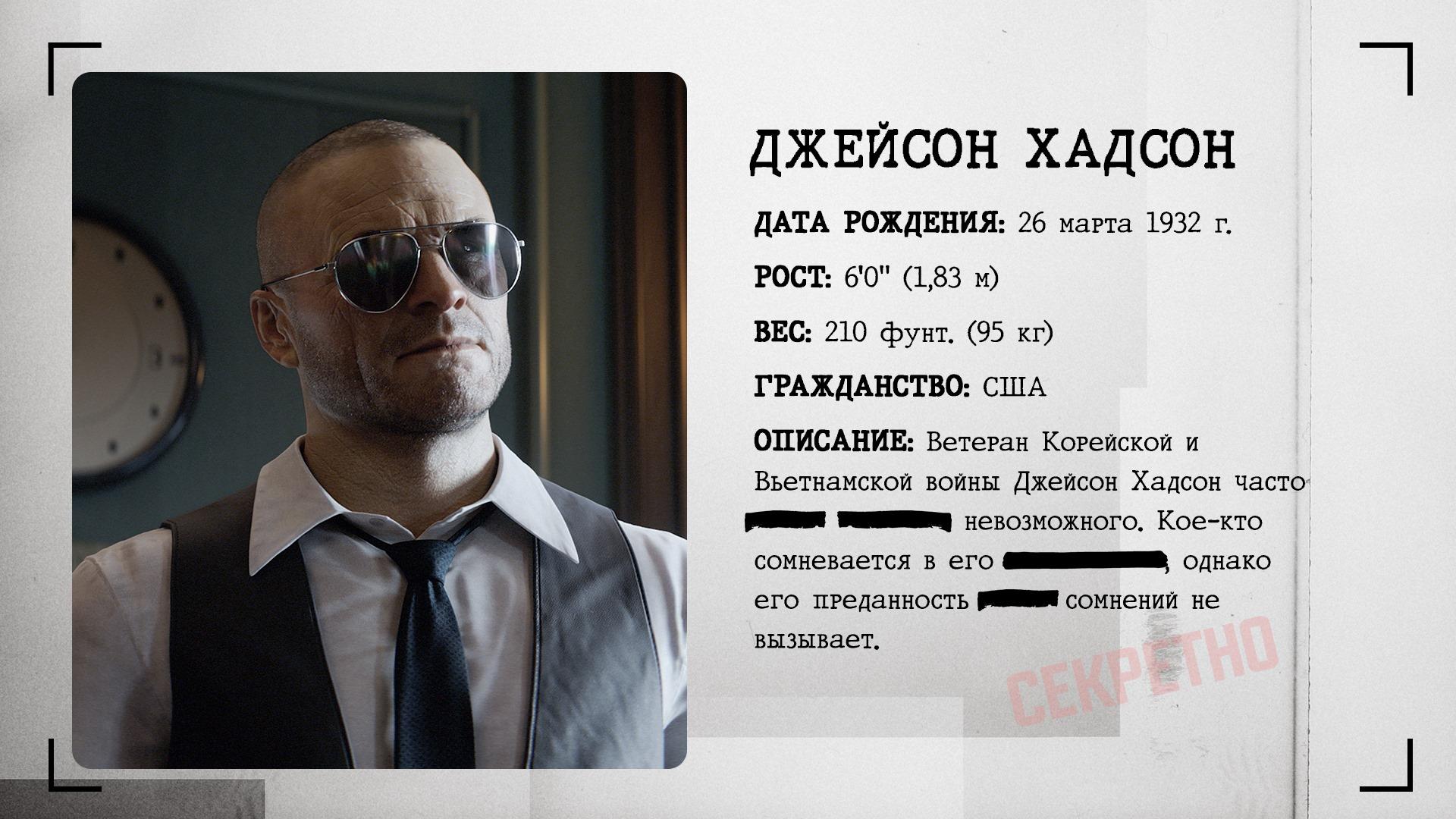 Локации и оперативники — детали одиночной кампании Call of Duty: Black Ops Cold War