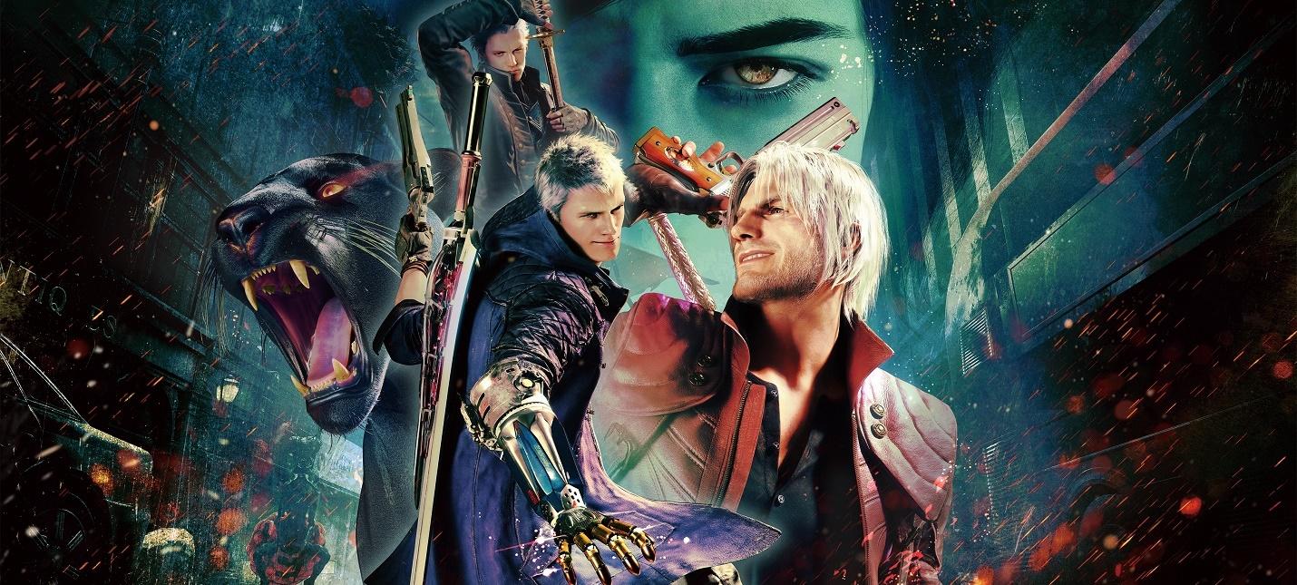 Тонна геймплея и скриншотов Devil May Cry 5 Special Edition в версии для PS5