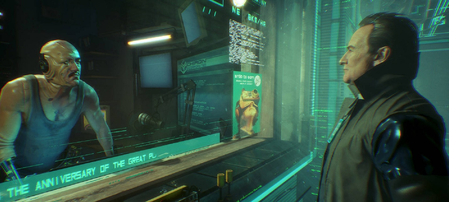 19 минут геймплея Observer System Redux на PS5
