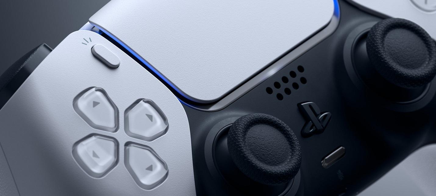 Видео Легкая кастомизация DualSense