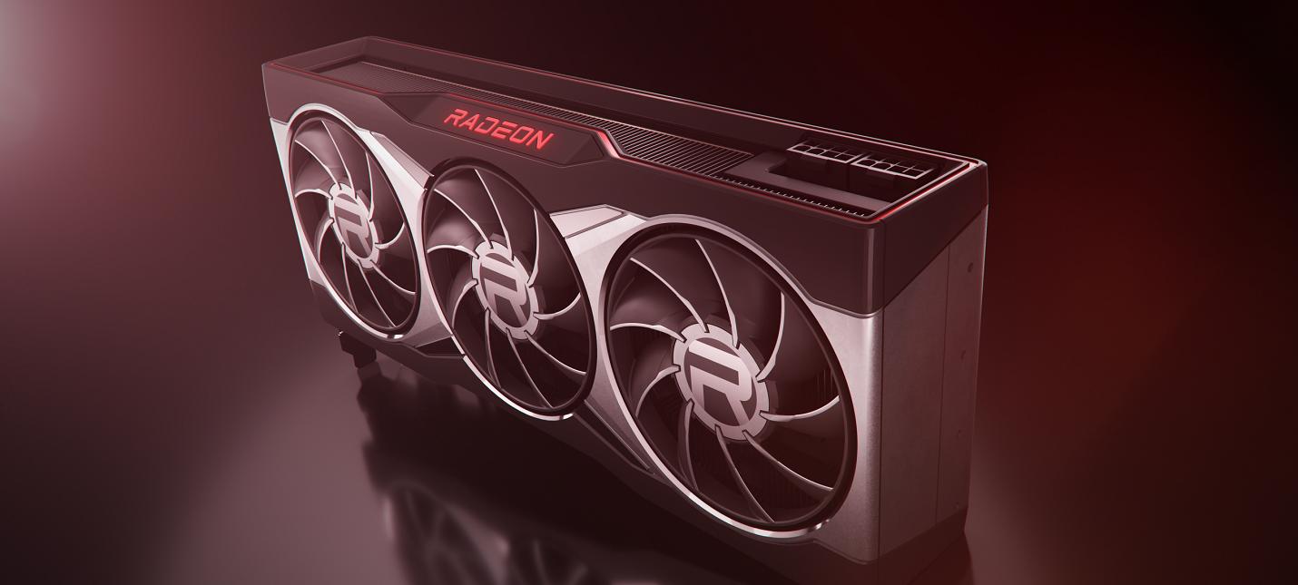 Слух У RX 6800 XT отличные показатели температуры, но шумное охлаждение