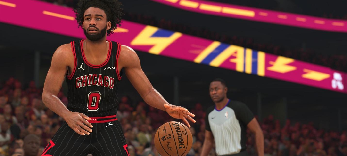 NBA 2K21 для консолей нового поколения получит почти полноценный город