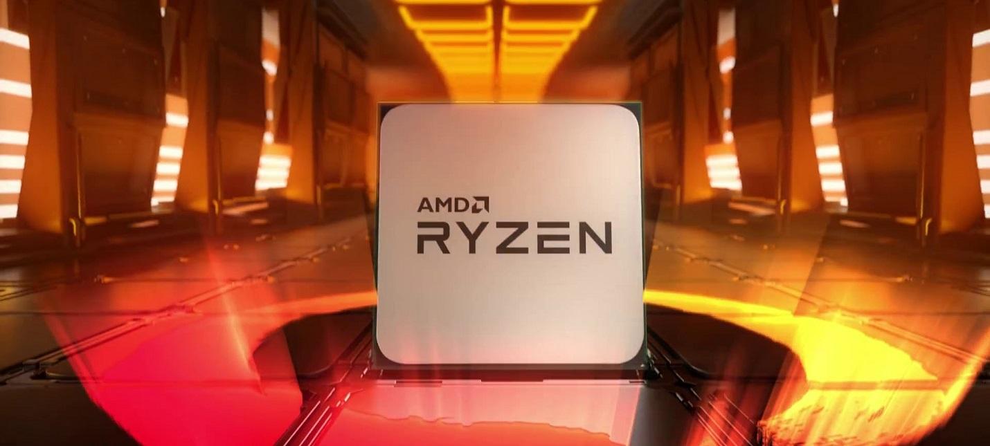 Практически во всем лучше Intel  отзывы на AMD Ryzen 5000
