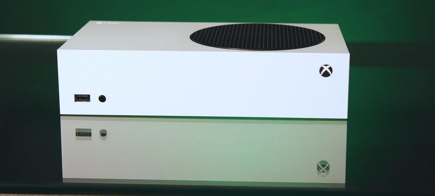 Игры на Xbox Series S весят до 65 меньше, чем на Series X