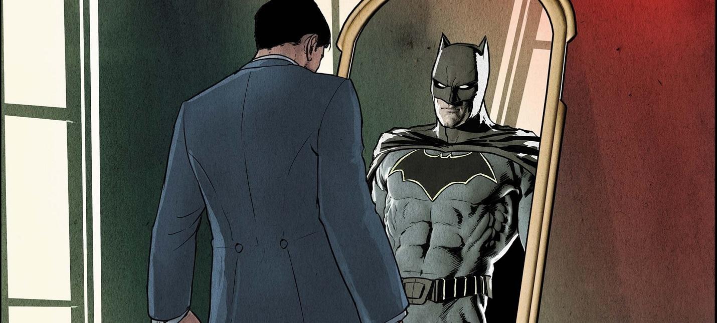 Исследование Брюс Уэйн  самый богатый супергерой