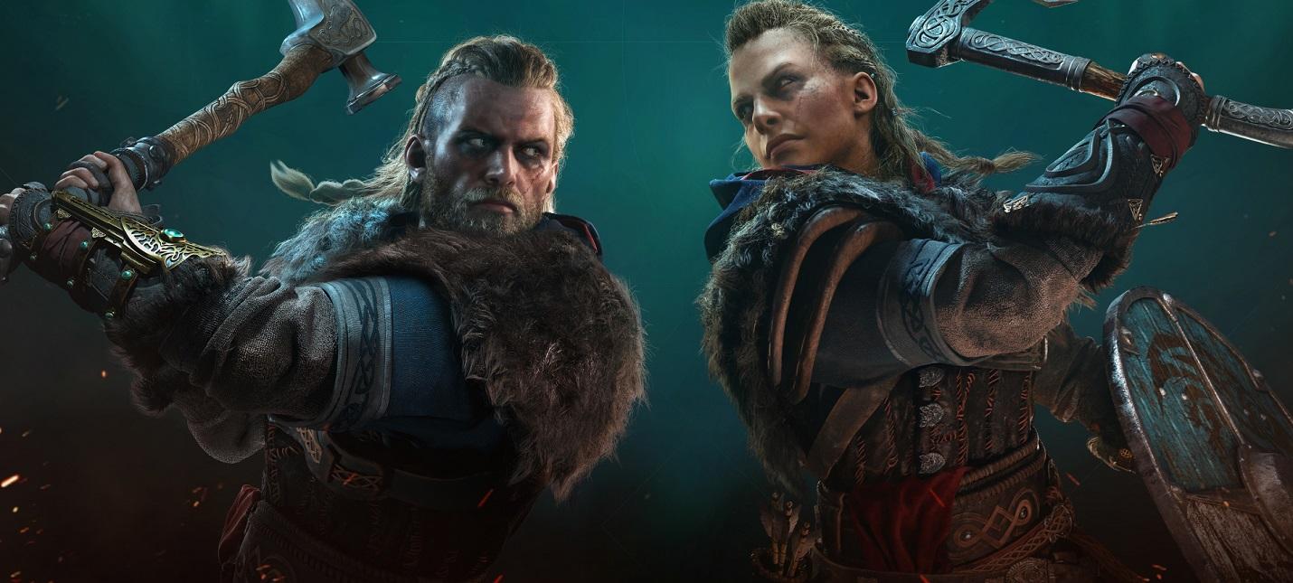 Оценки Assassins Creed Valhalla Достойное завершение новой трилогии