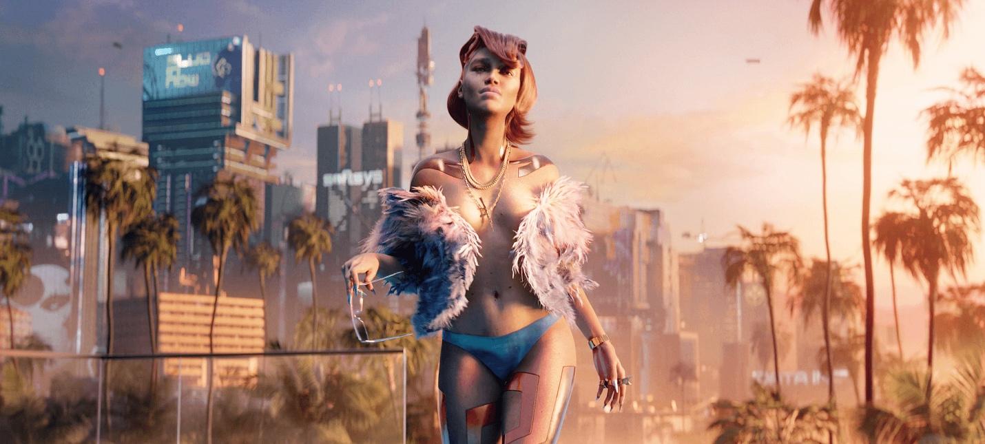 Слух Cyberpunk 2077 могут перенести на 2021 год