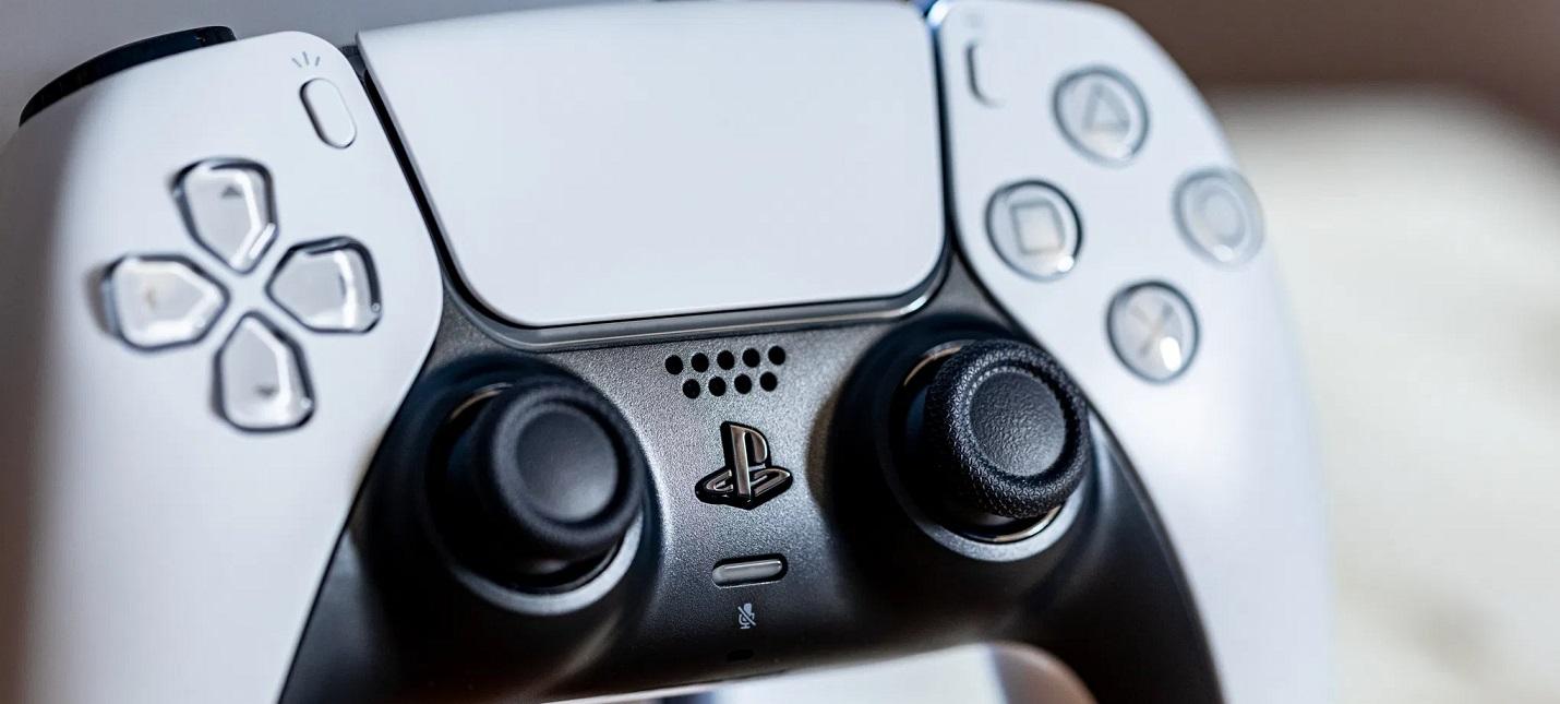 Sony планирует выпустить DualSense в других цветах