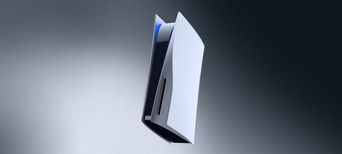 Sony добавит поддержку 1440p в PS5, если будет спрос
