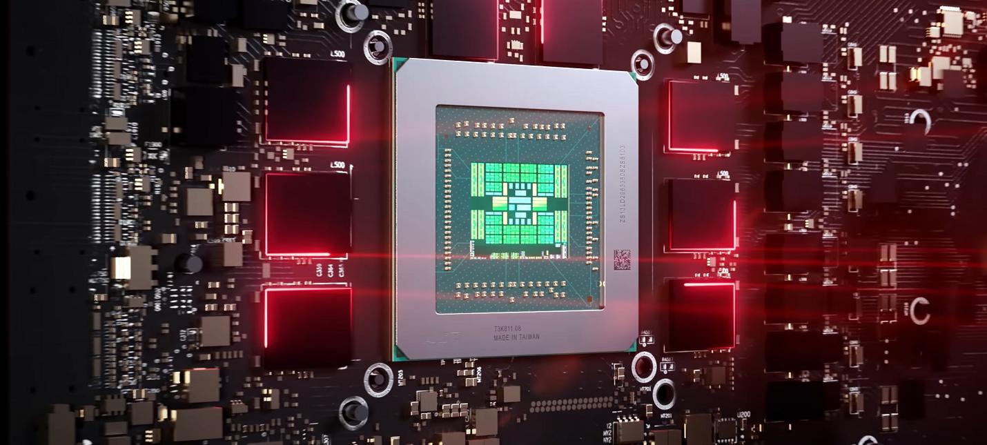 Трассировка лучей на AMD RX 6000 будет оптимизирована под 1440p