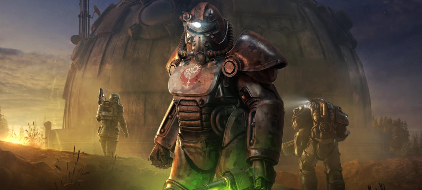 Новый трейлер обновления Стальной рассвет для Fallout 76