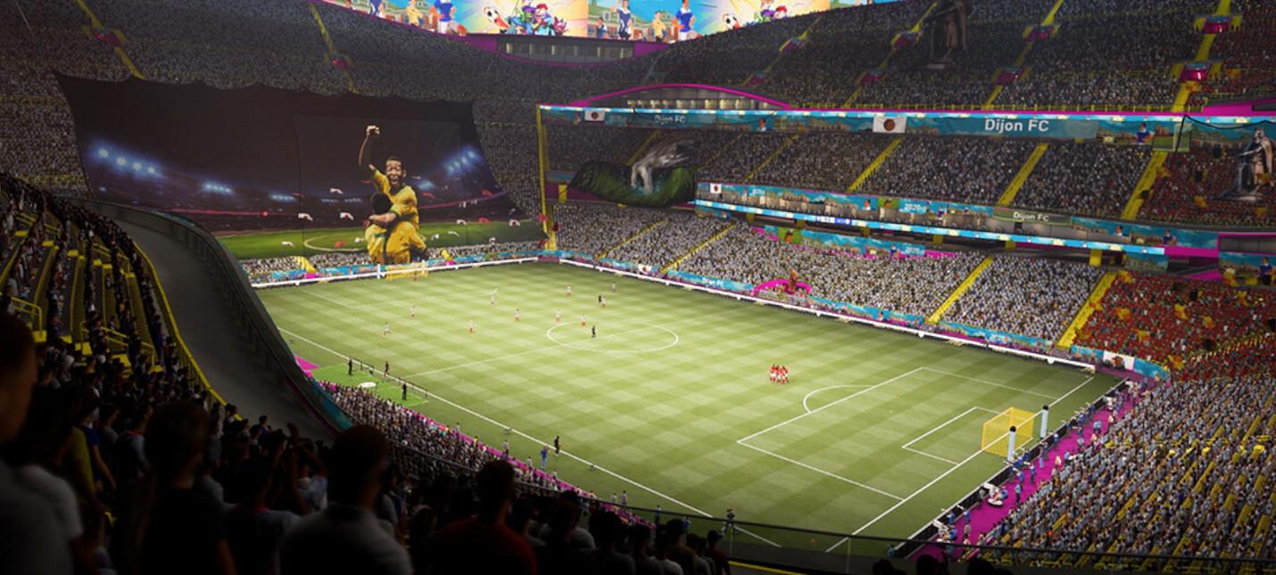 FIFA 21 позволит контролировать объем совершенных микроплатежей