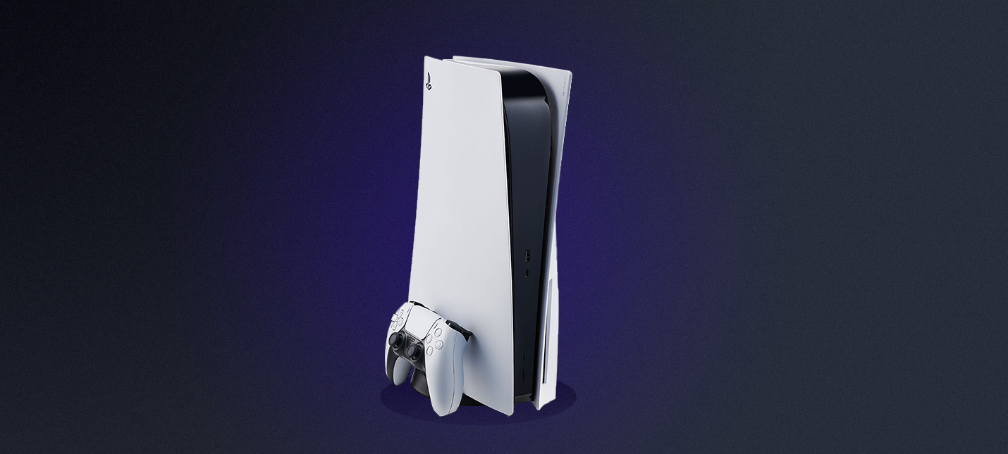 Геймер купил цифровую версию PS5, а в коробке оказалась модель с дисководом