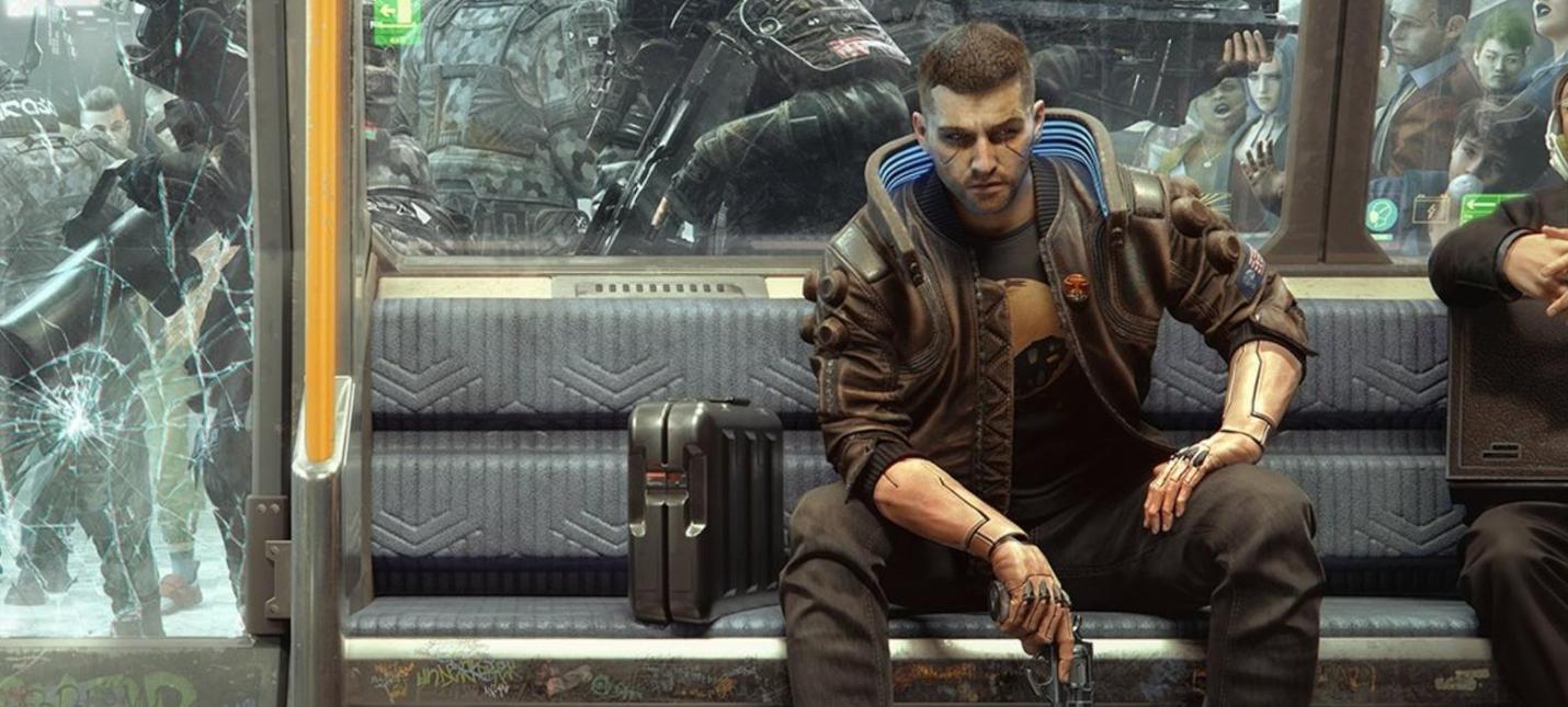 В GOG Galaxy утекли достижения Cyberpunk 2077