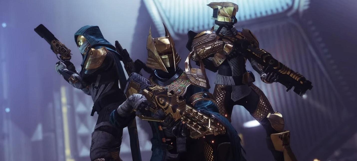 Испытания Осириса в Destiny 2 отложили на две недели из-за Стазиса