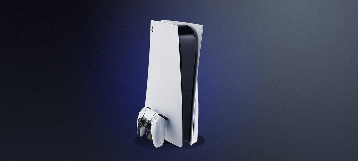 Владельцы PS5 столкнулись с багом очереди на загрузку, который требует сброса системы