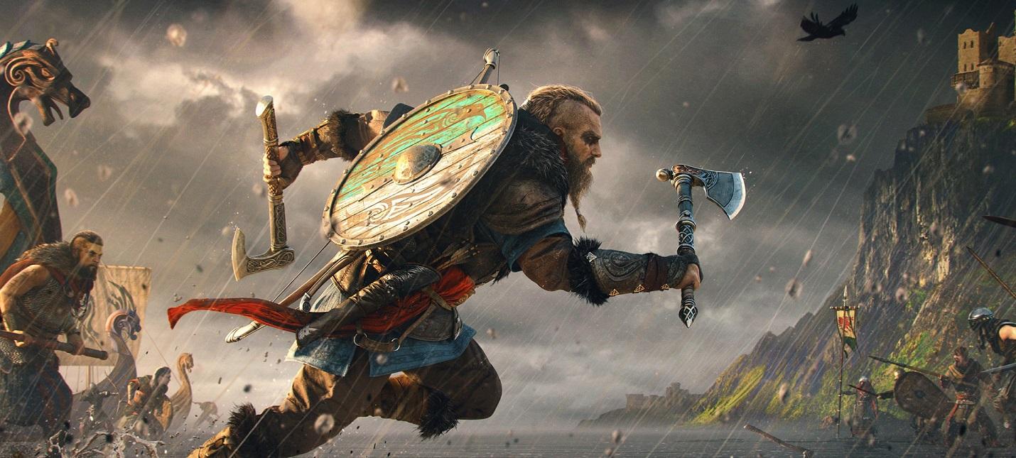 Гайд Assassins Creed Valhalla  как получить снаряжение Тора