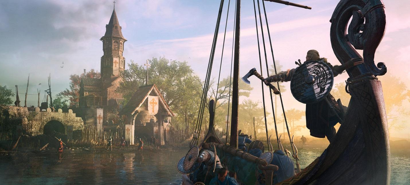 Гайд Assassins Creed Valhalla  кто предал Сому?