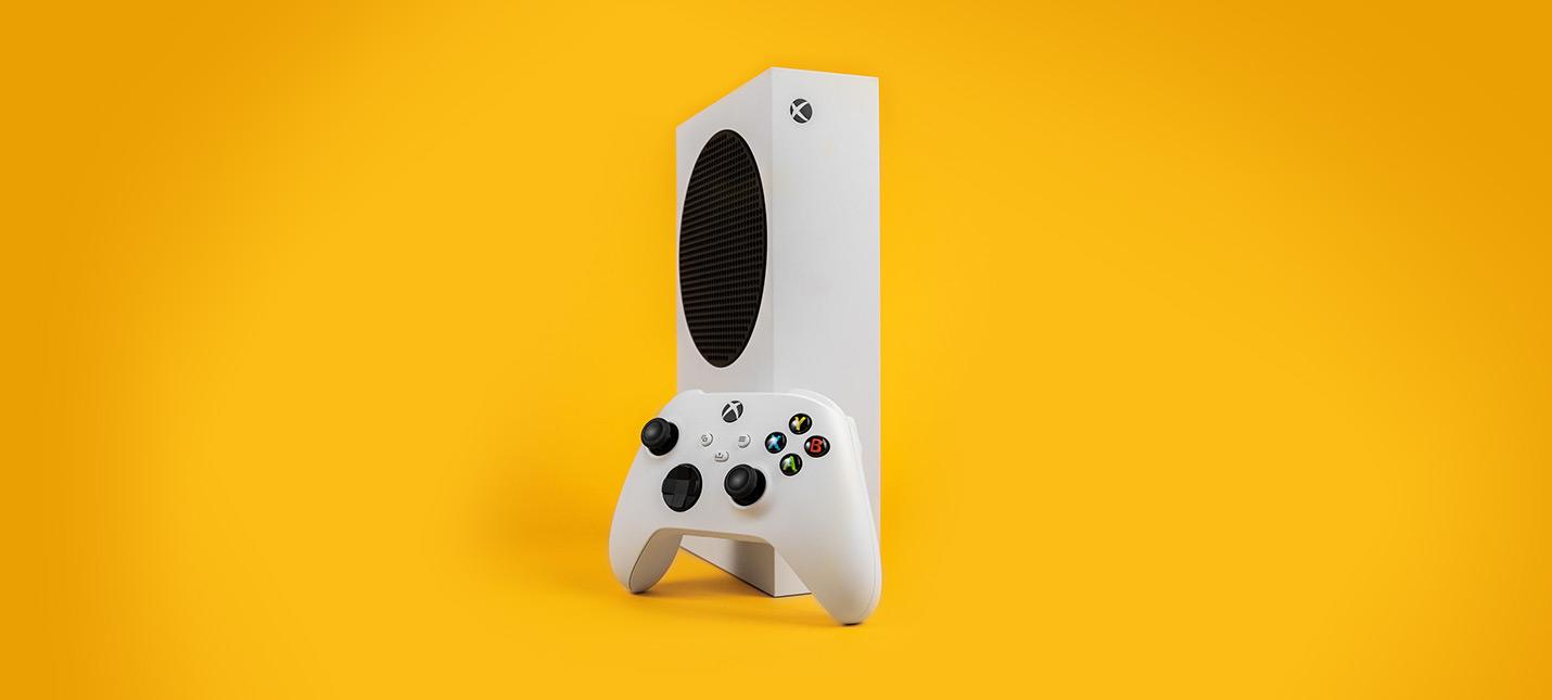Инженер Microsoft: Xbox Series S не тормозит некстген, а помогает ему развиваться