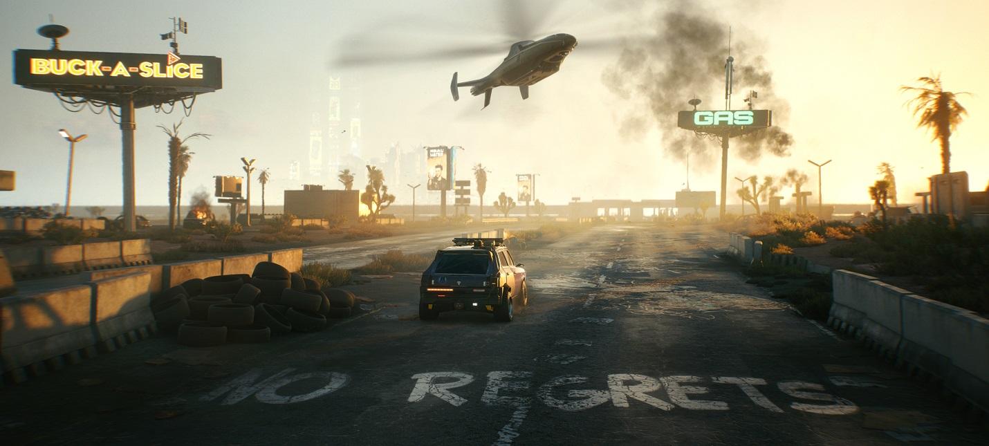 Изменение цвета зубов и виды Найт-Сити — новый геймплей Cyberpunk 2077