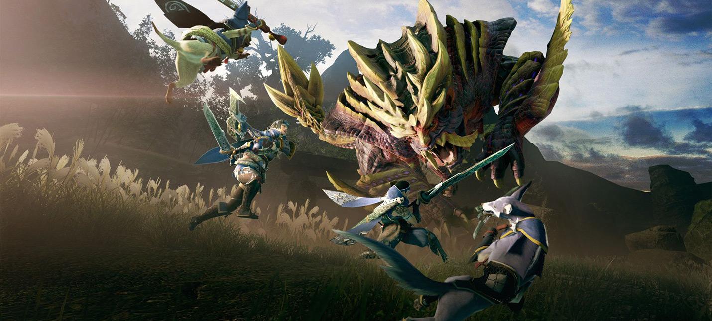 Capcom ожидает, что продажи Monster Hunter Rise будут на уровне Monster Hunter World
