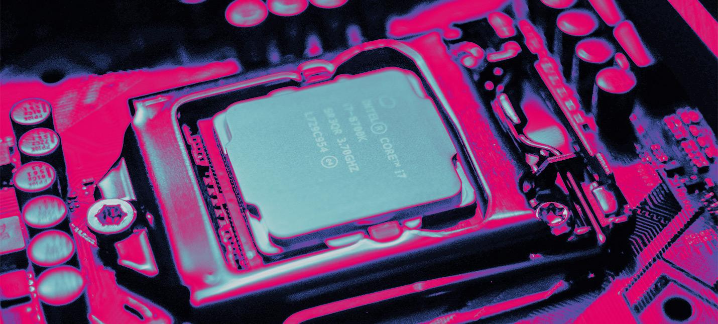 Microsoft разрабатывает чип Pluton — он обеспечит безопасность процессоров от уязвимостей вроде Spectre и Meltdown