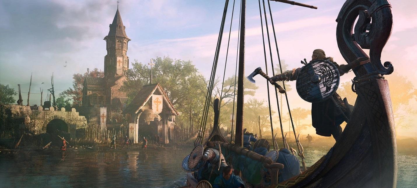 Три часа пешком  размеры Англии в Assassins Creed Valhalla