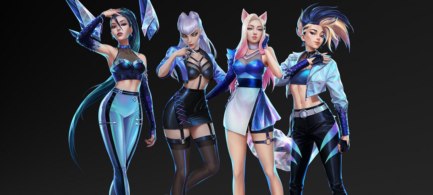 Концепт-арты группы KDA из League Of Legends