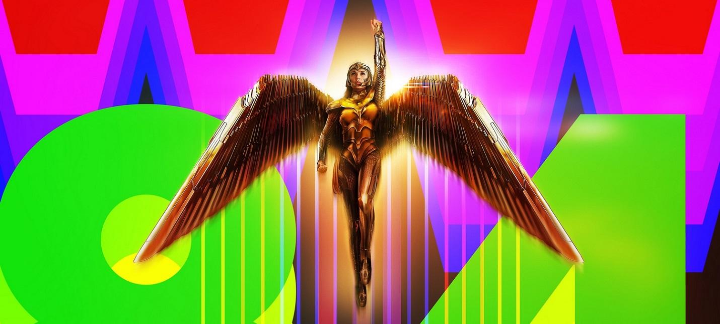 Чудо-женщина 1984 выйдет одновременно в кинотеатрах и HBO Max