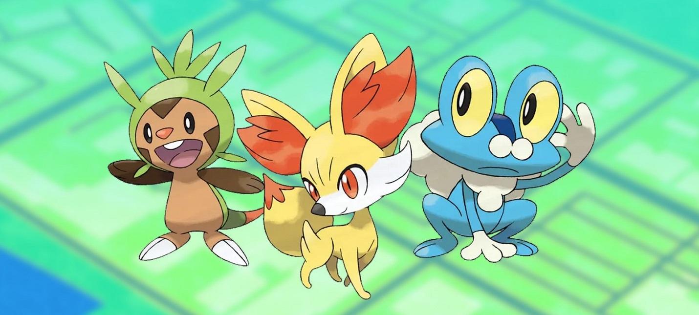 Максимальный уровень в Pokemon Go вырос до 50