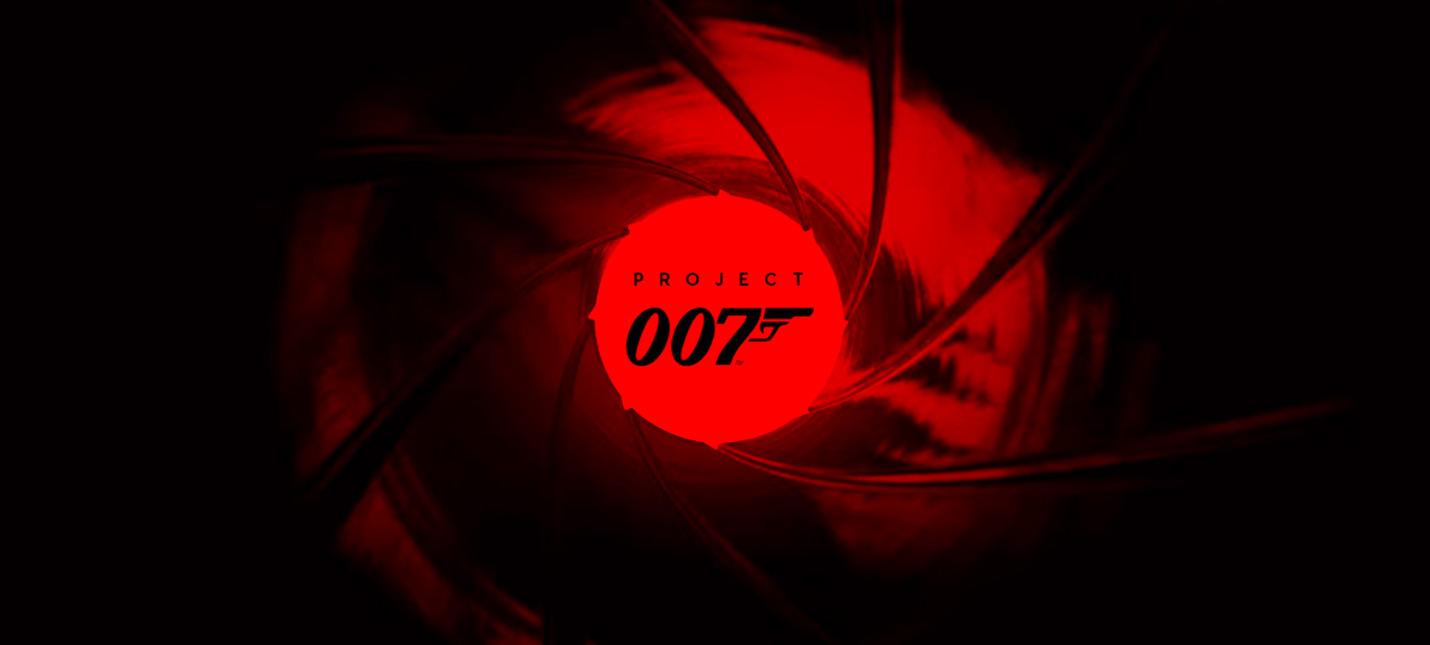 Мнение Почему Project 007  это будущее Джеймса Бонда в эпоху социальной повестки